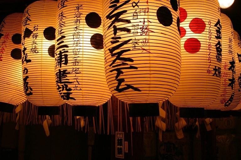japani valotjpg.jpg