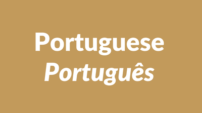 Portuguese language, portugues