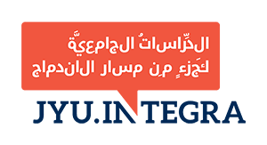 integra_logo_arabic_m.png