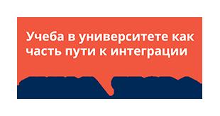 integra_logo_russian_m.png