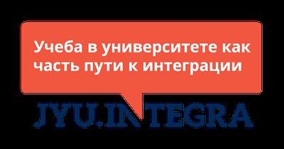 integra_logo_russian_xl.png
