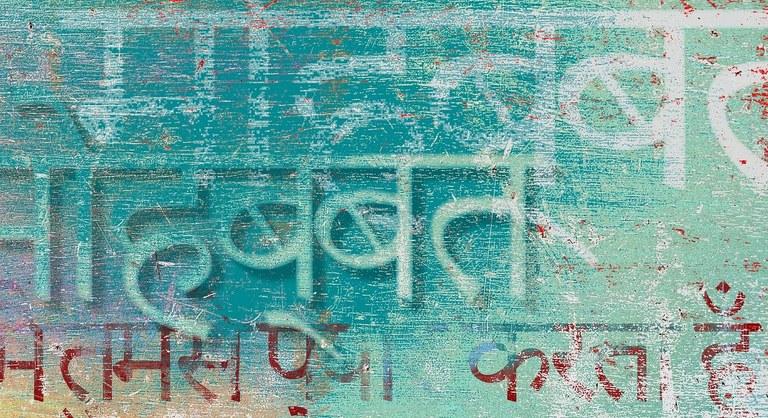 hindi-kirjoitusta-Kuva ShonEjai Pixabay.jpg