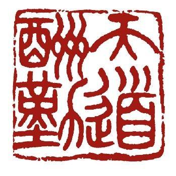 alaotsikko red.jpg