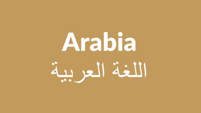 arabia, arabiankieli