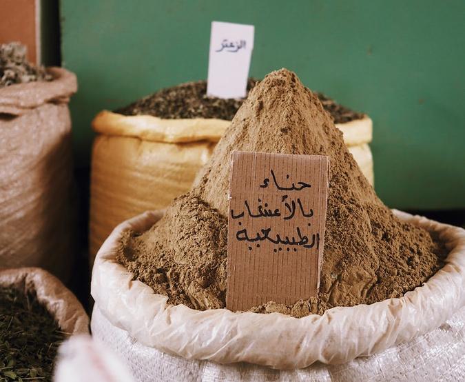 Arabia mausteet Aran Mtnez.jpg