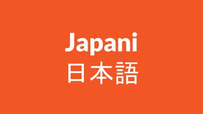 japani, japanin kieli