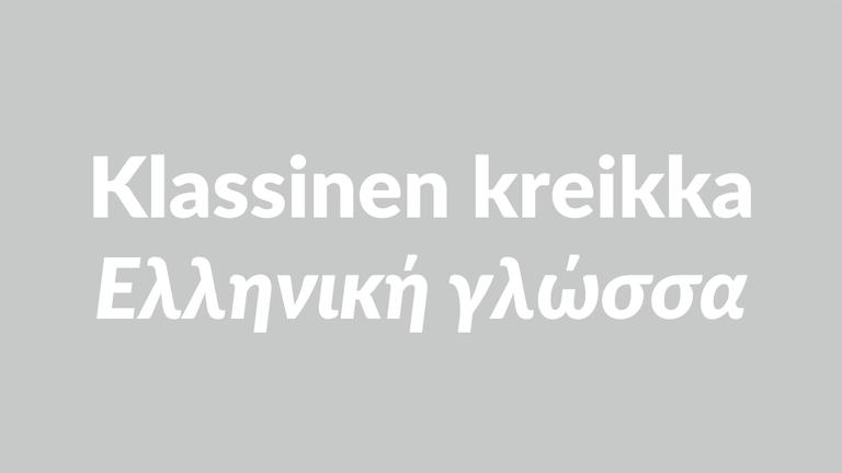 kreikka, klassinen kreikka