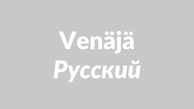 venäjä, venäjän kieli