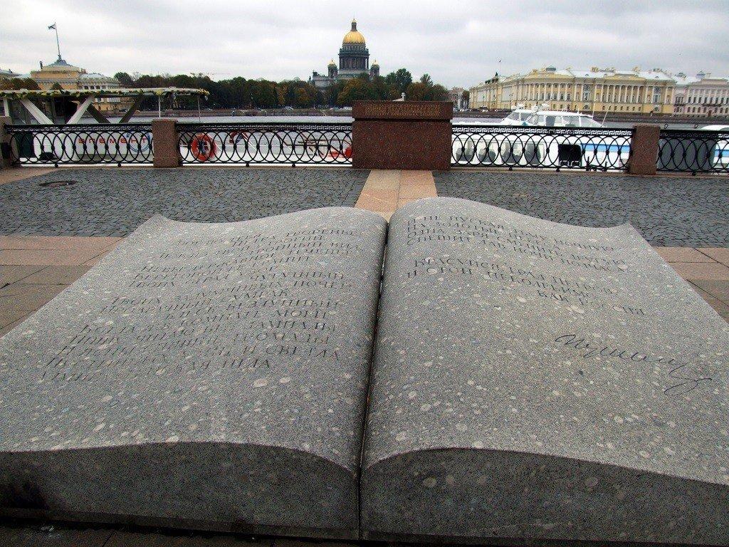 venäjä_universitetskaya_naberezhnaya_12.jpg